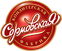 Сормовская кондитерская фабрика